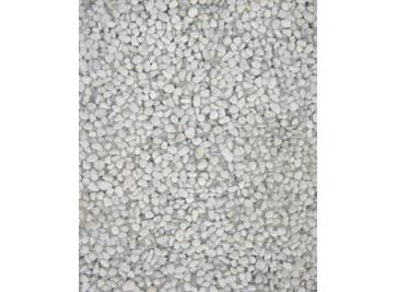 白色石子露骨料透水混凝土(价格)